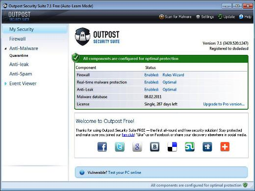 Outpost-Security-Suite-Free