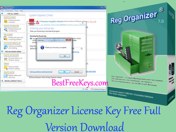 reg organizer license key
