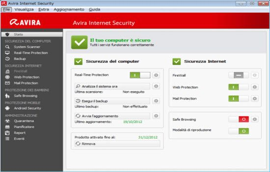 Avira Internet Security 2016